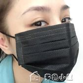 黑色一次性口罩男士女潮款個性時尚韓版美容加厚七夕特惠下殺