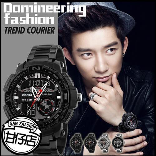 SKMEI 時刻美 方位 羅盤 手錶 冷光 碼錶計時 男錶 時尚錶 流行錶 鬧鐘 電子錶 指針錶 甘仔店3C配件