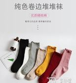 嬰兒襪 女童堆堆襪寶寶兒童襪子純棉春秋冬嬰兒襪子中筒韓版公主潮妞韓國 童趣屋