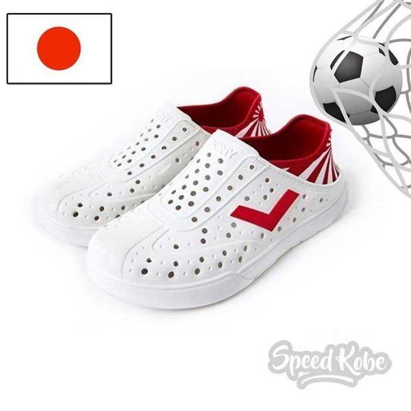 PONY ENJOY 白 紅洞洞鞋 後跟可踩 水鞋 世足 日本 男女 82U1SA71OW【SP】
