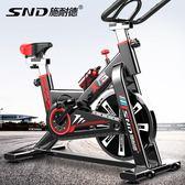 施耐德動感單車家用健身車室內超靜音運動器材器腳踏車自行車igo 【Pink Q】