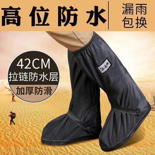 雨易思雨天防水鞋套便攜式鞋套