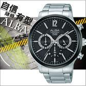 【僾瑪精品】ALBA-商務行動專業三眼計時腕錶-黑-45mm-VD53-X191D(AT3723X1)