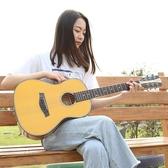 吉他 安德魯單板吉他36寸民謠吉他男女通用初學者自學入門進階亮光吉它 WJ 中秋節