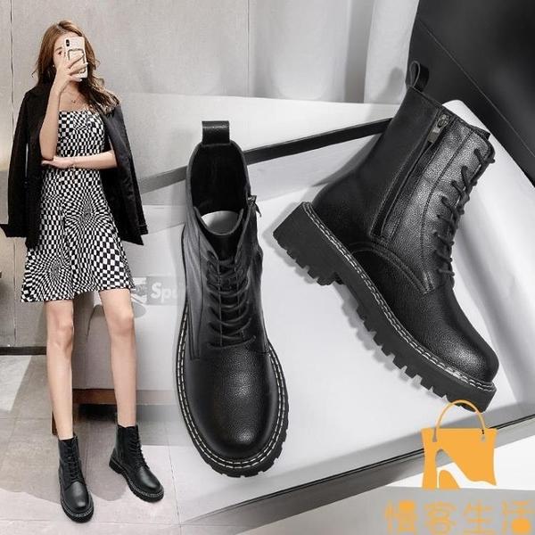 馬丁靴女英倫風薄款單靴真皮透氣中筒瘦瘦短靴【慢客生活】