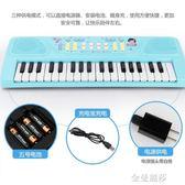 兒童電子琴多功能女孩玩具1-3-6歲嬰兒寶寶可彈奏初學者音樂鋼琴igo 金曼麗莎