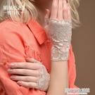 蕾絲防曬手套夏季短款女士彈力冰絲薄款半指手套開車遮疤痕蓋紋身 中秋節全館免運