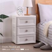 【收納+】歐式唯美雕花紋小圓手把床頭櫃/三層抽屜收納櫃幸色