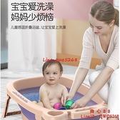 嬰兒洗澡盆浴盆可折疊幼兒坐躺大號浴桶小孩家用新生兒童用品【齊心88】