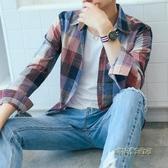 男士寬鬆格子襯衫外套夏季長袖襯衫休閒上衣韓版薄款男裝襯衣修身「時尚彩紅屋」