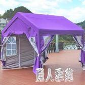戶外帳篷活動促銷廣告雨棚車蓬車棚家用汽車遮陽棚擺攤篷房TT2217『麗人雅苑』