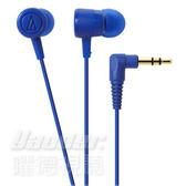 【曜德視聽】鐵三角 ATH-CKL220 藍色 NEON 全新色彩 通透音色 / 送收線器