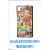 sony Xperia Z2 D6503 L50w 手機殼 軟殼 保護套 貼皮工藝 世界郵戳