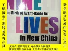 二手書博民逛書店Nine罕見Lives The Birth of Avant-G