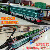 仿真電動軌道火車模型玩具高鐵托馬斯小火車東風4B綠皮火車玩具WY【夏日清涼好康購】