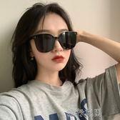 新款墨鏡女韓版潮網紅圓臉街拍復古大框個性時尚百搭太陽眼鏡 流行花園