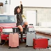 網紅ins韓版學生行李箱拉桿女男密碼箱子旅行皮箱20寸24萬萬向輪ATF 探索先鋒