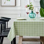 北歐餐桌布防水防油防燙免洗PVC網紅ins長方形茶幾墊布藝書桌台布  9號潮人館