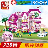 積木組裝積木女孩別墅積木相容積木公主城堡拼裝益智7女童玩具10-12歲-14以上wy