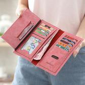 男士超薄多卡位錢包卡包一體男款一體包女小迷你多功能包長款時尚 可可鞋櫃