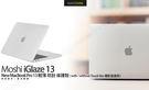 Moshi iGlaze New Mac...