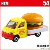 《 TOMICA 火柴盒小汽車 》TM054 豐田漢堡車 / JOYBUS玩具百貨
