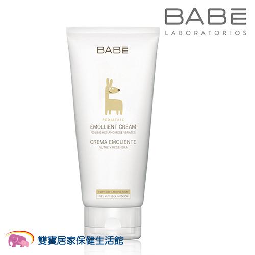 西班牙 BABE 貝貝Lab Laboratorios 舒敏潤膚霜 200ml