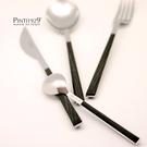義大利Pintinox 個人四件餐具組-主餐刀+叉+匙+咖啡匙(仿烏木黑)