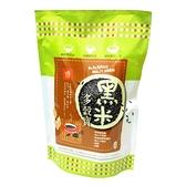 【良食生活】黑米多穀寶300g■無添加麥芽糊精■全素