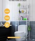 置物架衛生間浴室壁掛廁所洗手間廚房落地洗...