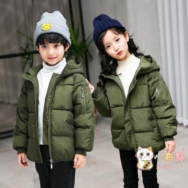 冬季新款兒童棉襖女童棉衣男童冬裝中大童加厚羽絨棉服正韓外套潮 快速出貨