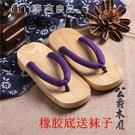 木屐鞋木屐女日式蝴蝶忍COS鬼滅之刃日本高跟拖鞋男改良時透無一郎COS 快速出貨