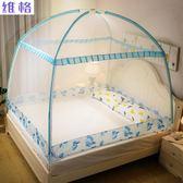 蒙古包蚊帳 家用1.8m床雙人1.5米加密加厚2018新款三開門網紅1.2YTL·皇者榮耀3C