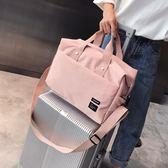 旅行包袋女手提行李包韓版簡約輕便套拉桿【南風小舖】