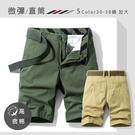 涼感輕薄彈力水洗男短褲-5色 30~38...