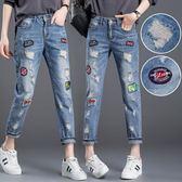 破洞牛仔褲女長褲小腳九分褲正韓直筒寬鬆哈倫褲學生秋季新款