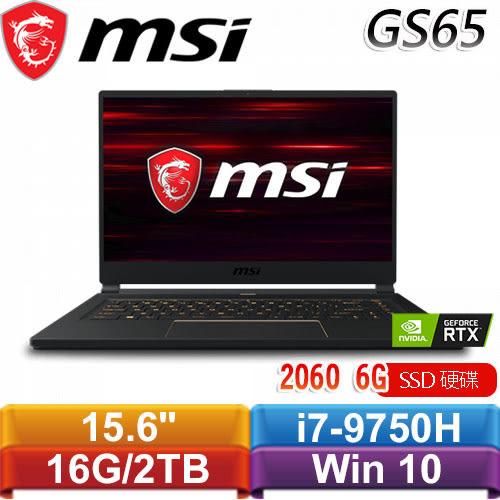 MSI微星 GS65 Stealth 9SE-1024TW 15.6吋旗艦款筆電 RTX2060