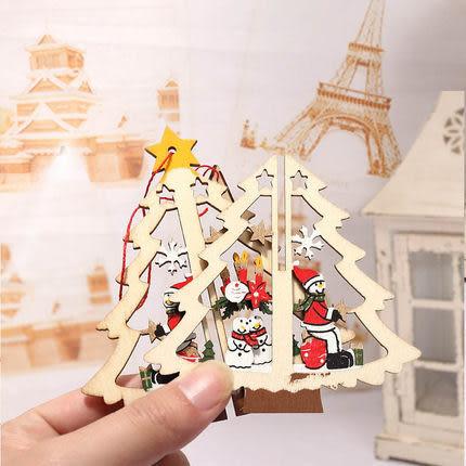 聖誕激光木片配件 2個B39