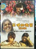 影音專賣店-P08-204-正版DVD-電影【天使的微笑】-影展片