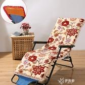 加厚毛絨季藤椅躺椅墊子四季通用坐墊搖椅紅木沙發墊可拆 YYS【快速出貨】