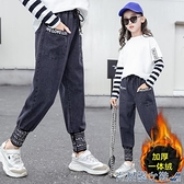 兒童牛仔褲 女童牛仔褲秋冬裝加絨加厚洋氣寬鬆中大童兒童韓版褲子外穿一體絨 快速出貨