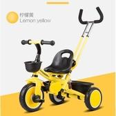 兒童三輪車 腳踏車1-3-5-2-6歲兒童手推車小孩自行車寶寶車子【快速出貨八折下殺】