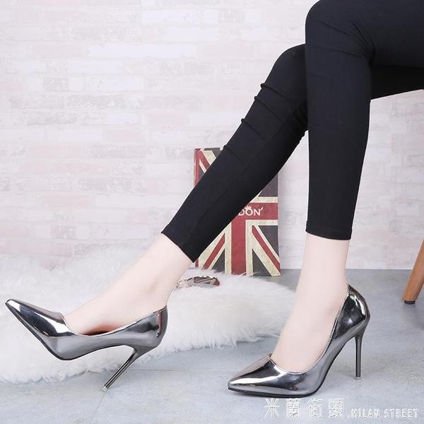 高跟鞋 2019韓版春季尖頭超高跟鞋性感細跟夜店淺口鏡面單鞋百搭銀色女鞋