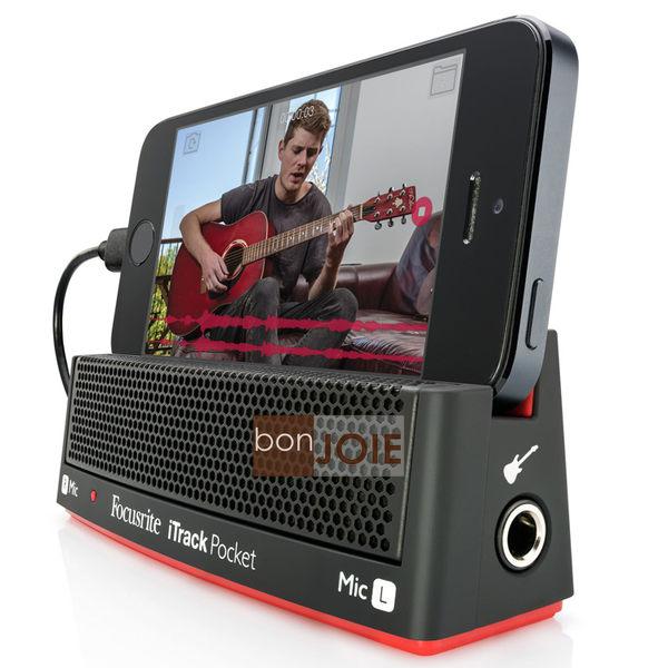 ::bonJOIE:: 美國進口 Focusrite iTrack Pocket 錄音介面 iPhone Video and Audio Recording Dock 支援 iPhone5 6