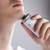 素士SO WHITE 迷你電動剃鬚刀男士刮胡刀便攜充電式