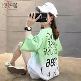 2020夏季新款漸變T恤女短袖寬鬆韓版原宿風衣服女INS超火港風女裝 蘑菇街小屋