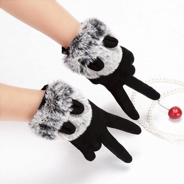 保暖手套冬季手套女可愛韓版學生加絨加厚騎車保暖開車觸屏仿兔毛麂皮絨Y-0707