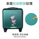 行李箱 拉桿箱18寸迷你登機箱