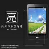 ◇亮面螢幕保護貼 Acer Iconia One 7 B1-750  平板保護貼 軟性 亮貼 亮面貼 保護膜