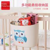 嬰兒床掛袋床頭收納袋掛籃兒童多功能尿布收納袋可水洗床頭置物袋